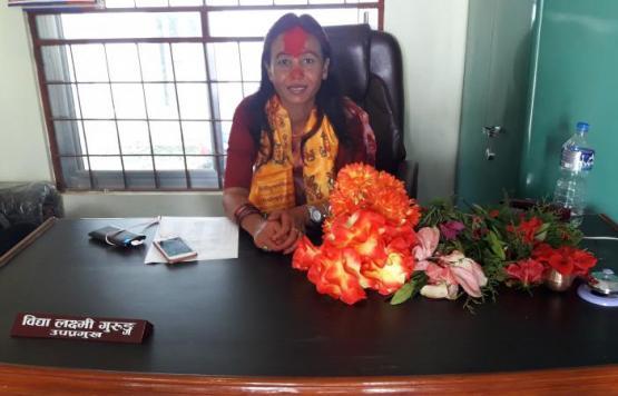 पदभार ग्रहण गर्नुहुँदै नगर उपप्रमुख श्री विद्यालक्ष्मी गुरुङ्ग ज्यू